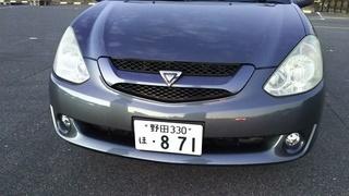 DSC_0122 1.JPG