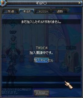 ScreenShot2012_0526_024525033.jpg