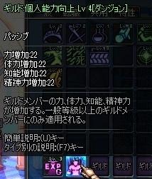 ScreenShot2012_0526_043418974.jpg