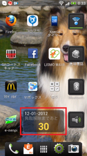 Screenshot_2012-11-01-00-33-29.png